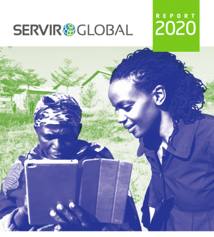 cover of the SERVIR 2020 report